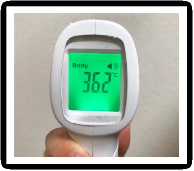 コロナ必需品、感染リスクが低くて安心!【非接触型ハンディ温度計】⁉
